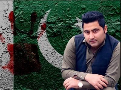 مشال خان قتل کیس میں اہم پیش رفت, مردان پولیس نے مرکزی ملزم عارف خان کوگرفتارکرلیا