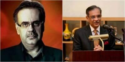 زینب کیس: شاہد مسعود کو قانون کے مطابق سزا ہوگی، چیف جسٹس
