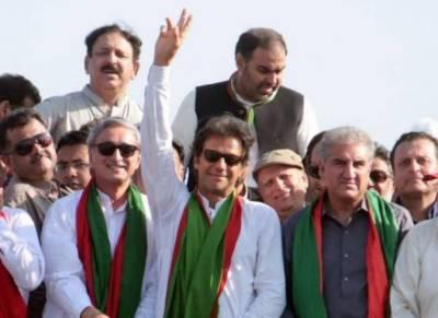 الیکشن کمیشن نے تحریک انصاف غیرملکی فنڈنگ کیس کا فیصلہ سنادیا