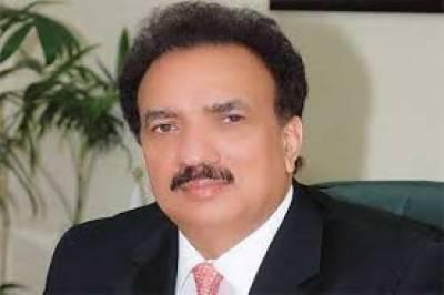 سپریم کورٹ نے سابق وزیر داخلہ رحمن ملک کو توہین عدالت کیس میں نوٹس جاری کر دیا