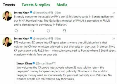چیف جسٹس کی جانب سے اشتہارات کے معاملے کی تحقیقات کا خیر مقدم کرتے ہیں: عمران خان