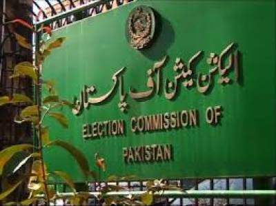 لیکشن کمیشن نے آئندہ عام انتخابات کے لئے نئی حلقہ بندیوں سے متعلق پبلک نوٹس جاری کردیا،