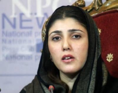 ابھی عوام آپ کوجوتے ماررہے ہیں۔اپنی ذات کے تحفظ کوجمہوریت کا نام نہ دیں۔عائشہ گلالئی