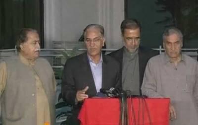 حکومتی اتحاد کوشکست ہوئی ہے،الیکشن آنے والے ہیں ابھی توپارٹی شروع ہوئی ہے, رہنما پیپلزپارٹی