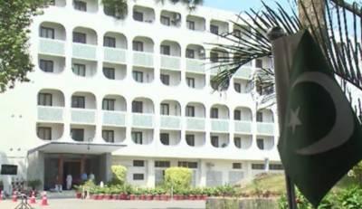 بھارت پاکستانی سفارتی عملے کو ہراساں کرنے سے باز نہ آیا، پاکستان نے بھارتی ڈپٹی ہائی کمشنر جے پی سنگھ کو طلب کرلیا