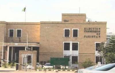 الیکشن کمیشن میں سینیٹ انتخابات میں مبینہ ہارس ٹریڈنگ سے متعلق کیس کی سماعت فاروق ستار کی جانب سے جواب جمع کرادیا گیا
