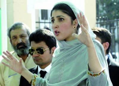 سپریم کورٹ نے تحریک انصاف کی منحرف رہنما عائشہ گلالئی کی نااہلی کیلئے عمران خان کی اپیل مسترد کردی