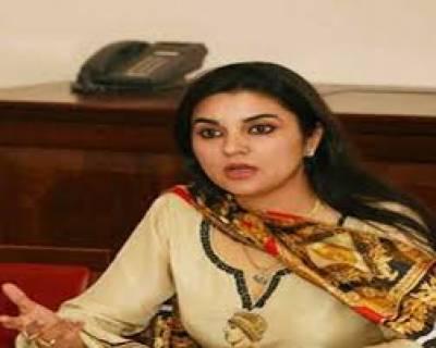 کشمالہ طارق کووکالت کا تجربہ ہے نہ خواتین کے حقوق کے لیے کوئی خدمات ہیں: درخواست گزار