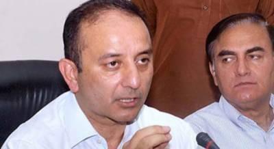 Musadiq Malik Media Talk 16 March 2018