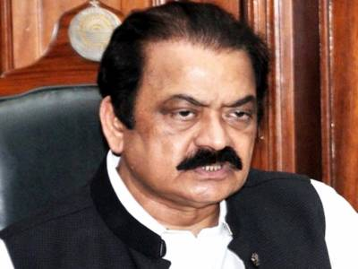 Rana Sana Ullah Media Talk 16 March 2018