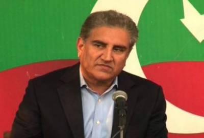 پارٹی قیادت کوسینیٹ انتخابات میں مینڈیٹ کا خیال نہ رکھنے والوں کوپارٹی سے نکالنے کی تجویز دی ہے, شاہ محمود قریشی