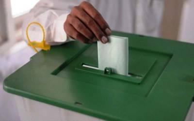 الیکشن کمیشن نے عام انتخابات کرانے کیلیے تیاریاں تیز کردی ہیں۔