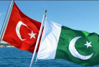 ترکی نے پاکستان کے ساتھ لازوال دوستی کا ایک اور ثبوت دے دیا
