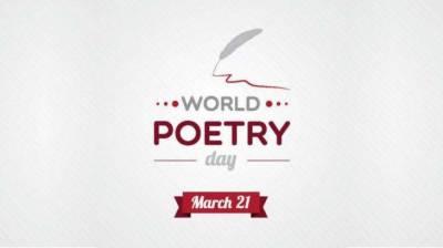 شاعری کا عالمی دن آج منایا جا رہا ہے