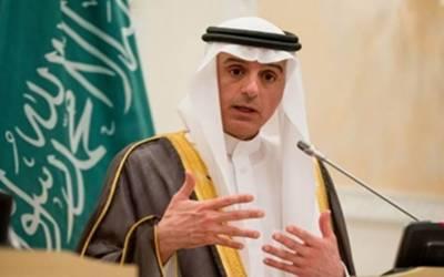 سعودی ولی عہد کا امریکا کا دورہ دونوں ممالک کی تاریخی شراکت داری کو مضبوط بنائے گا۔ سعودی وزیر خارجہ