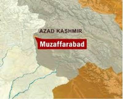 مظفر آباد کے قریب جیپ کھائی میں گرنے سے 8افراد جاں بحق جبک6شدید زخمی ہوگئے