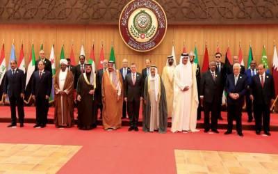 سعودی عرب 15 اپریل کوعرب لیگ کانفرنس کی میزبانی کرے گا۔