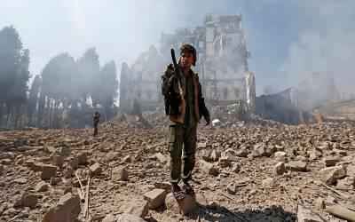یمن جنگ سے ممکنہ علیحدگی، امریکی قانون دان کل فیصلہ کریں گے۔