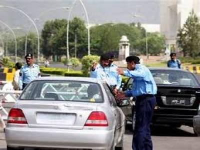 جڑواں شہروں میں سیکیورٹی وجوہات کی بناء پر موبائل فون سروس بند کر دی گئی۔ ٹریفک پلان بھی جاری کر دیا گیا۔