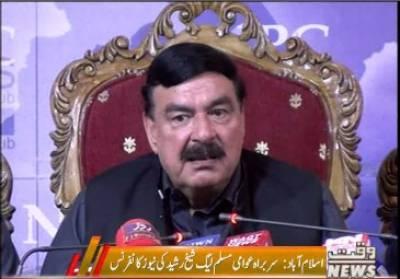 Shaikh Rasheed Media Talk