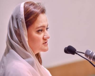 پاکستان سپر لیگ کا کامیاب انعقادامن وامان کی بہتر صورتحال کی غمازی کرتا ہے، وزیر مملکت اطلاعات مریم اورنگزیب