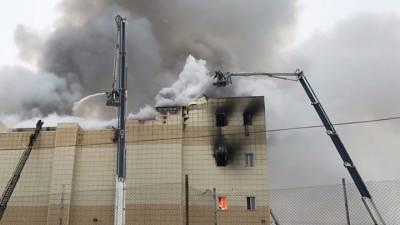 روس میں شاپنگ مال میں خوفناک آتشنزدگی کے باعث38 افراد ہلاک اور درجنوں زخمی ہوگئے