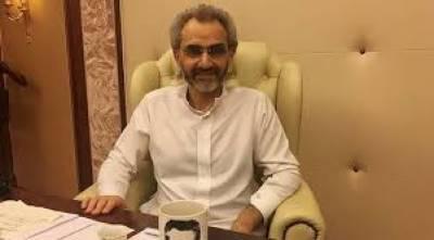 شہزادے ولید بن طلال نے اعتراف کیا کہ انھیں سعودی حکومت سے ایک بڑے معاہدے کے بعد رہائی ملی ہے