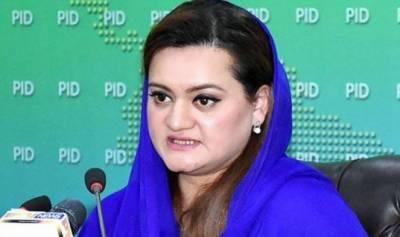 شہبازشریف کیساتھ حسد نے عمران خان کو ذہنی مریض بنا دیا ہے۔ وزیرمملکت اطلاعات مریم اورنگزیب