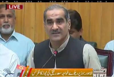 Lahore: Saad Rafique Press Conference