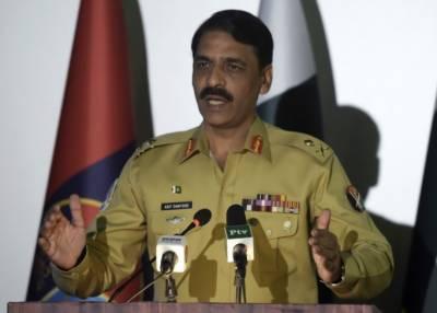 پاکستان کسی بھی طورغیرآئینی اقدامات کا متحمل نہیں ہوسکتا، ڈی جی آئی ایس پی آر
