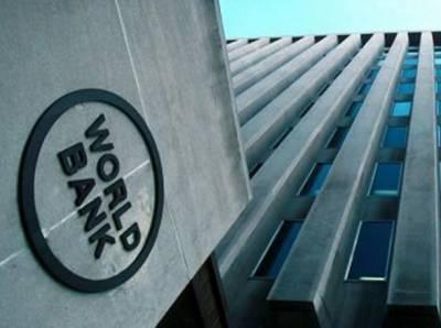عالمی بینک نے پاکستان میں متوسط طبقے کے لئے ہوم فنانسنگ میں توسیع کی مد میں چودہ کروڑسے زائد رقم کی منظوری دے دی