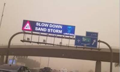 سعودی عرب میں گردو غبار کے طوفان نے کئی شہروں کو اپنی لپیٹ میں لے لیا،