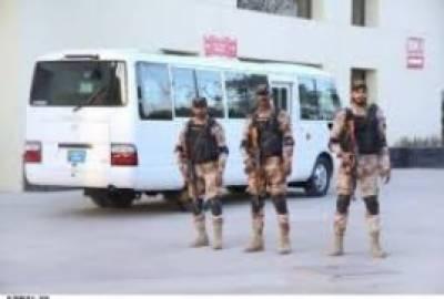 پاکستان اور ویسٹ انڈیز کی تین میچز کی سیریز کیلئے سکیورٹی اور ٹریفک پلان تشکیل دیدیا گیا