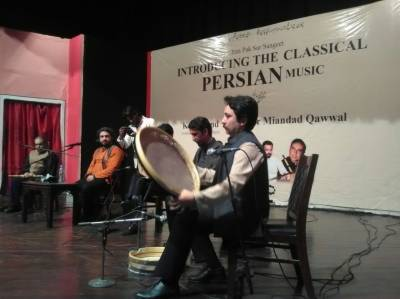 Classical Musical Night In Lahore