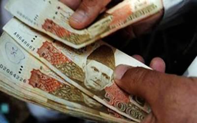 نیشنل بنک کو22.75ارب روپے کی بعدازٹیکس آمدنی