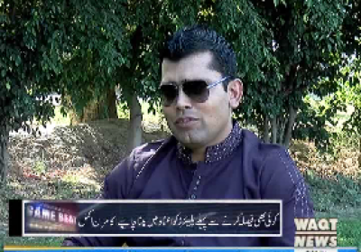 Kamran Akmal's Views about Pakistan Army