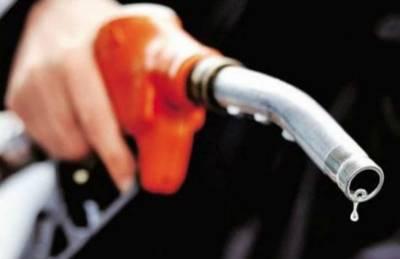پٹرول کی قیمت میں 2روپے 7پیسے فی لیٹر کمی, مٹی کے تیل اور لائٹ ڈیزل کی قیمتیں برقرار