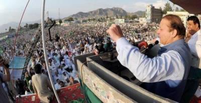 مسلم لیگ ن کی عوامی رابطہ مہم جاری