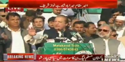 Nawaz Sharif addresses rally in Swat