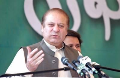 پی ٹی آئی والے 2ارب درختوں کے پیسے کھاگئے، عمران خان نے جہانگیر ترین کی جائیداد ختم کرادی,عمران خان اس قابل نہیں کہ ایک ضلع سے بھی الیکشن جیتے,سابق وزیر اعظم نواز شریف