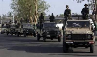 کراچی: پاکستان بمقابلہ ویسٹ انڈیز،ٹی20سیریز
