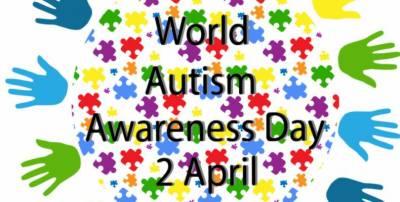 پاکستان سمیت دنیا بھر میں آج بچوں کی بیماری آٹزم سے آگاہی کا دن منایا جارہا ہے
