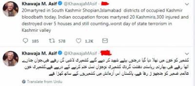 خواجہ آصف نے کہاکہ معصوم کشمیروں کو خون میں نہلا دیا گیا