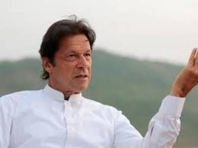 مظلوم کشمیریوں پربھارتی فورسزکےمظالم کی شدیدمذمت کرتےہیں،عمران خان