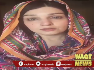 Mushaal Hussein Mullick message on brutal killings in Occupied Jammu and Kashmir by Indian forces