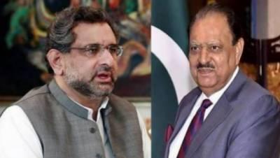 صدرمملکت ممنون حسین، وزیراعظم شاہد خاقان عباسی سمیت سیاسی رہنماؤں کی مقبوضہ کشمیر میں بھارتی مظالم کی شدید الفاظ میں مذمت