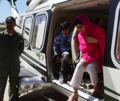 ملالہ یوسفزئی چار روز پاکستان میں قیام کے بعد واپس برطانیہ روانہ ہوگئیں