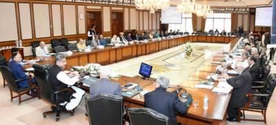 وزیراعظم شاہدخاقان عباسی کی زیرصدارت وفاقی کابینہ کے اجلاس میں متعدد منصوبوں کی منظوری