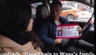 چین میں ایک شہری کی تین سالہ بیٹی کھو گئی تو اس نے رودھو کر چپ بیٹھنے کے بجائے مسلسل کوششوں کے بعد 24سال بعد اسے ڈھونڈ نکالا۔