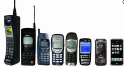 جدید ٹیکنالوجی کی ایجاد میں سب سے اہم کرشمہ موبائل فون ثابت ہوا ہے جس کو بنے ہوئے آج 45 برس مکمل ہوچکے ہیں۔